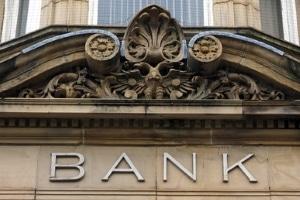 Welche Zinsen eine Bank für das Tagesgeld von Firmenkunden zahlt, hängt von verschiedenen Faktoren ab.